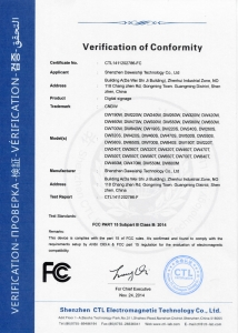 3C认证03