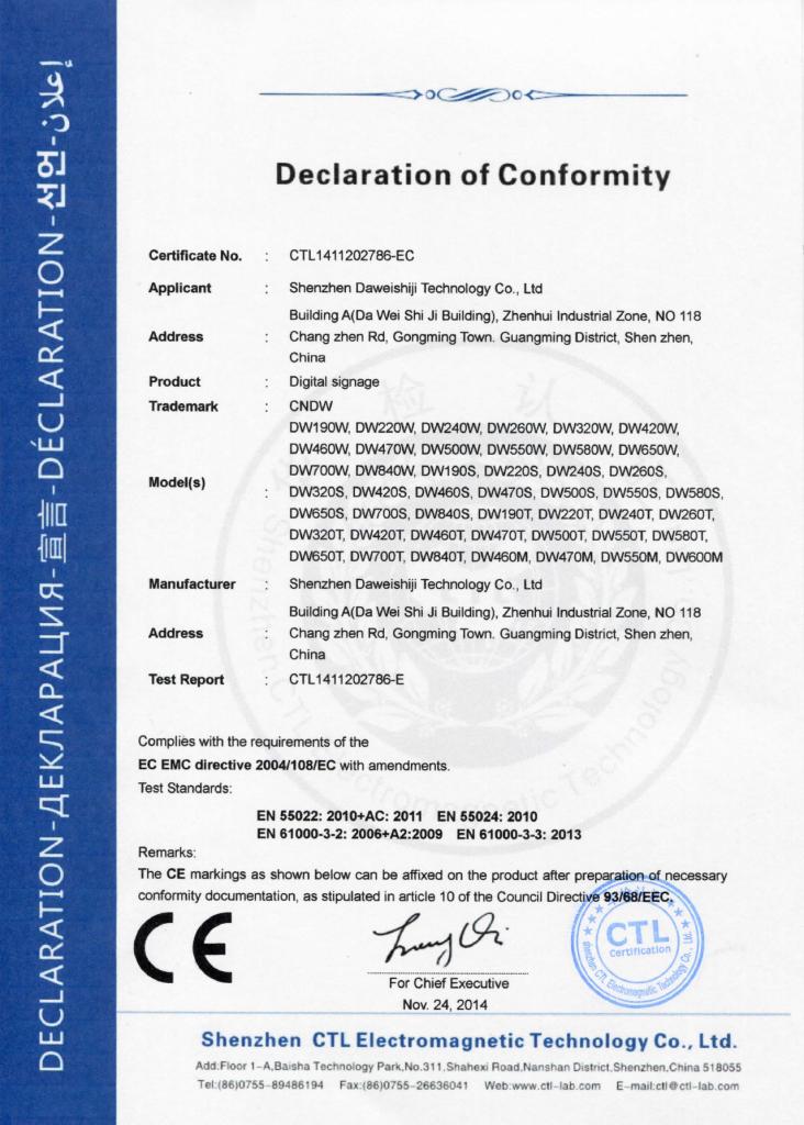 3C认证04
