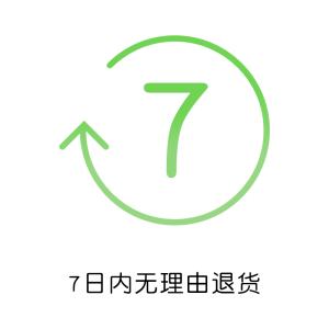 保修图标01