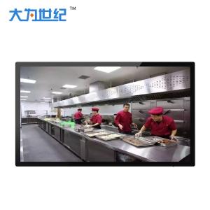 明厨亮灶03
