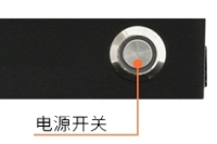 产品主图04_看图王