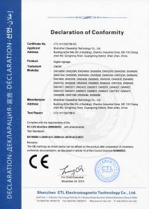 3C认证01
