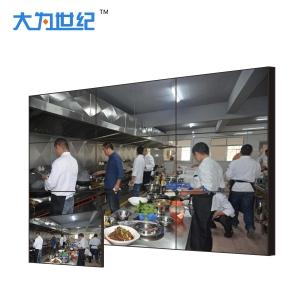 明厨亮灶01